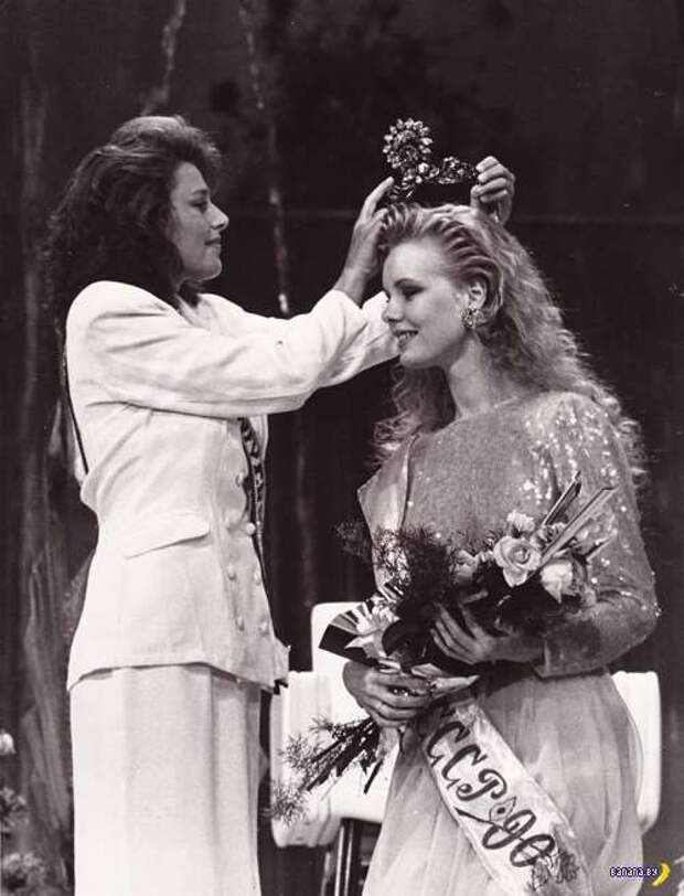 Белорусская Мисс СССР 1990
