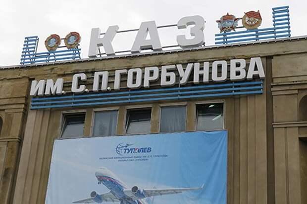 Три самолета Ту-214 стоимостью, по оценкам экспертов не менее 5 млрд. рублей, закажет в Казани Ростех