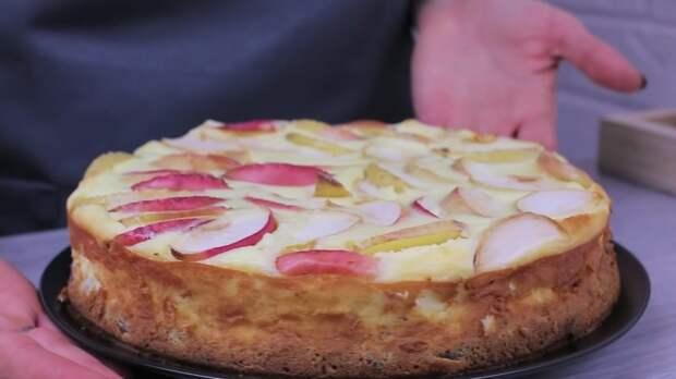 Лучше шарлотки. Яблочно-творожный пирог «Полный восторг»