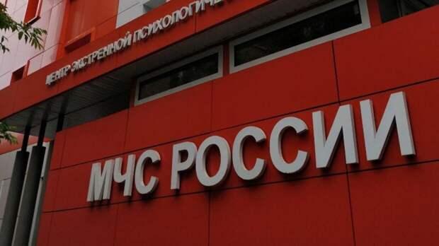 Пожарный эксперт Назаров рассказал о случаях необходимости вызова МЧС