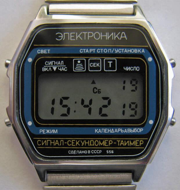 "Как в Минске делали часы ""Электроника"""