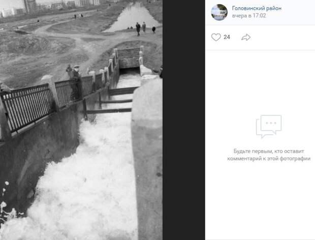 Ретро-фото: водопады на Головинском канале