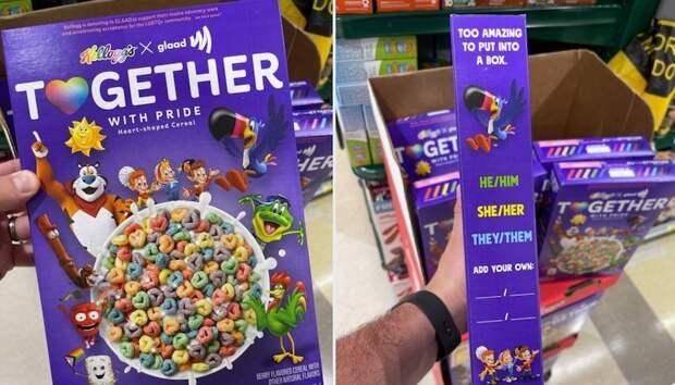 В магазинах США появились детские завтраки с пропагандой ЛГБТ