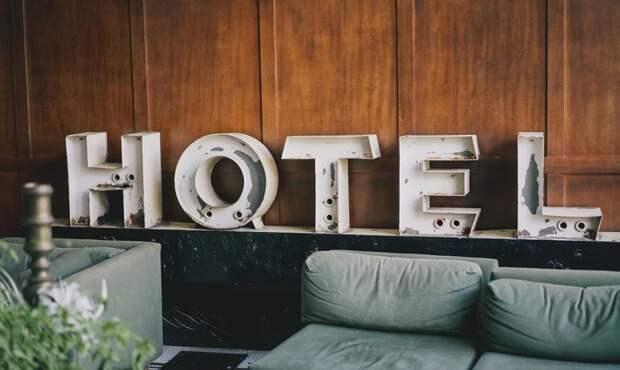 Российские курорты переполнены - нормальных отелей не хватает