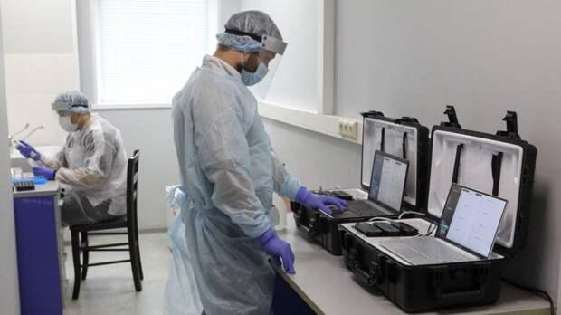 Бразильский штамм коронавируса оказался в два раза заразнее других мутаций