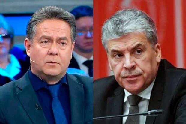 Павел Грудинин прокомментировал отстранение Николая Платошкина от выборов в Мосгордуму