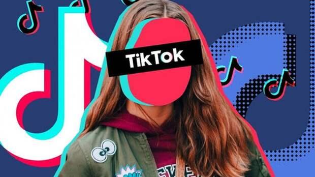 TikTok удалил почти миллион учетных записей в Италии: кому не повезло
