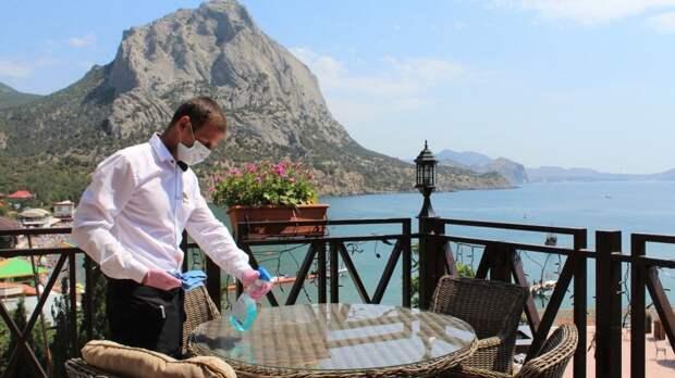 Минкурортов РК подготовлен актуальный перечень вакансий в отелях и санаториях Крыма на 2021 год