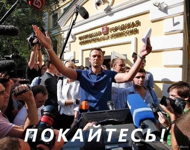 Навальный собирается сделать из Челябинска секту