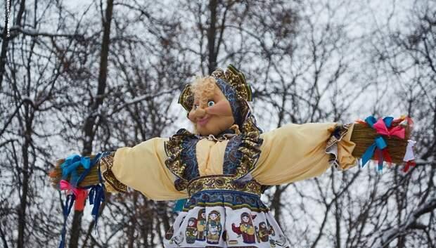 Парад и конкурс чучел Масленицы пройдут в парке Талалихина 10 марта