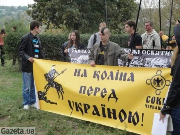 Вот такая она украинская свобода