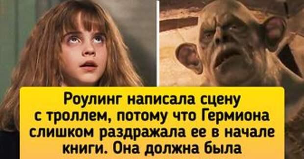 12 деталей из мира Гарри Поттера, о которых фанаты узнали много лет спустя