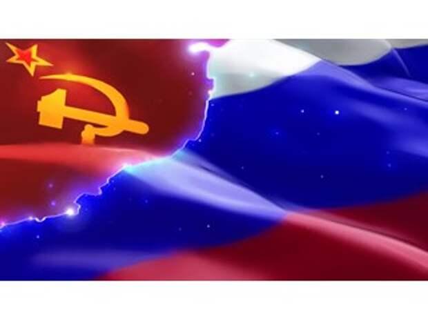 Не отдать в рабство наше будущее: о законе против приравнивания СССР и Третьего рейха
