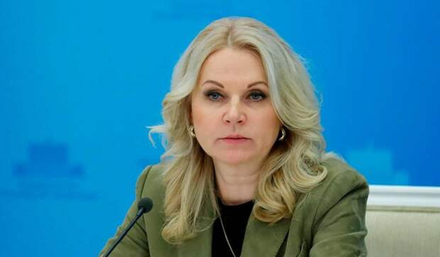 Голикова о ситуации с коронавирусом в России: Возможен некоторый рост