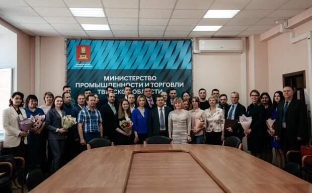 39 специалистов Тверской области стали победителями и лауреатами Всероссийского конкурса «Инженер года-2020»