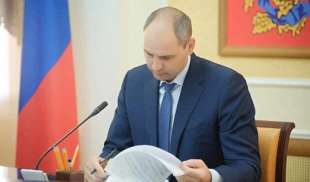 Губернатор Оренбургской области объяснил что поего указу можно, ачто нельзя