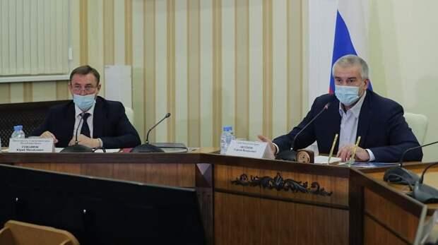 Сергей Аксёнов поручил исключить необходимость в повторных посещениях МФЦ крымчанами