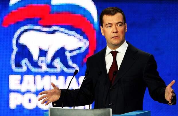 «Партия сторонников Путина победит на выборах»: Медведев рассказал, как «Единая Россия» любит народ