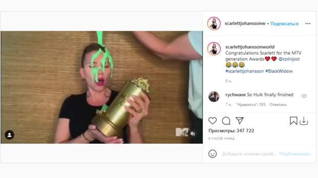 Муж Скарлетт Йоханссон облил актрису слаймом во время вручения кинопремии MTV