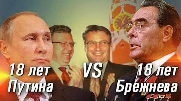 Путинский застой или дно общества