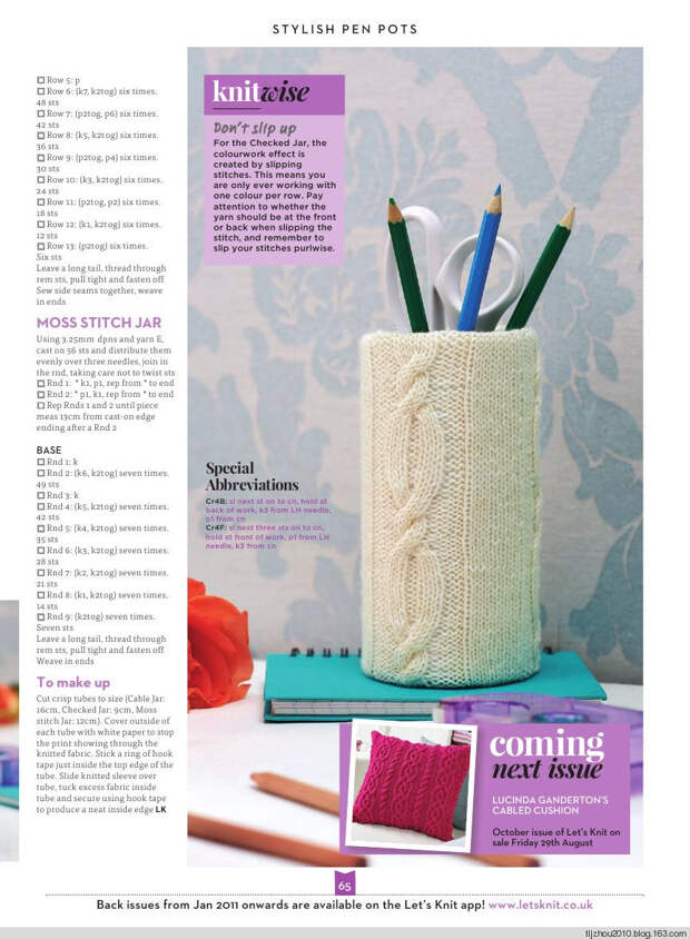 Lets Knit Issue 83 2014 - 紫苏 - 紫苏的博客