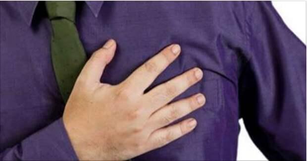 Средство, которое остановит сердечный приступ!