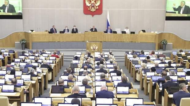 Депутаты Госдумы предложили привлечь Росгвардию к охране школ