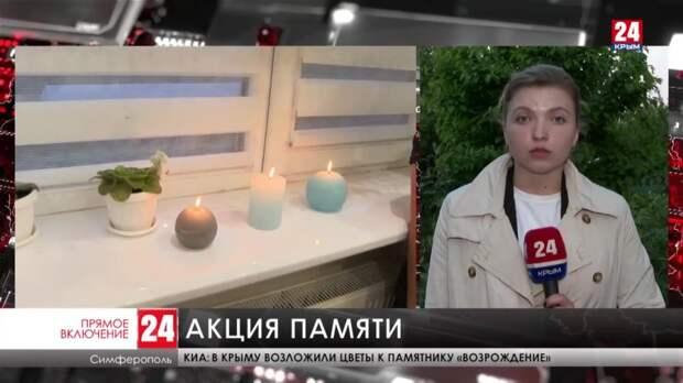 Традиционная акция в честь депортированных народов «Свеча памяти» стартует в Крыму