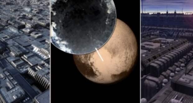 Фантастические загадки Плутона