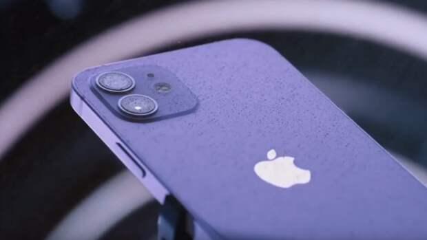 Версия iOS 15 получит обновленные настройки уведомлений