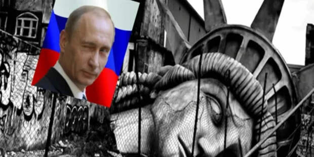 Saker: Можно ли сдержать США?