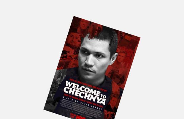 Фильм «Добро пожаловать в Чечню» стал лауреатом телепремии BAFTA