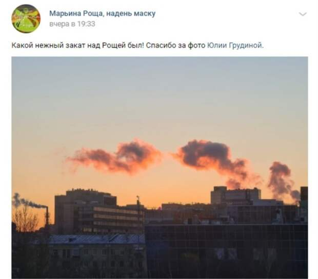 Фото: «Марьина Роща, надень маску»