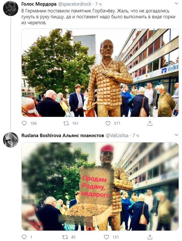 """""""В руке пачка долларов?"""": Зачем немцы установили памятник Горбачёву"""