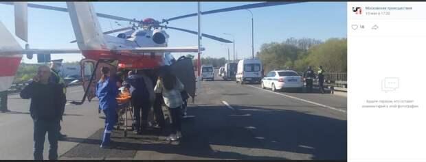 Девушку эвакуировали на вертолёте в крупной аварии на МКАД