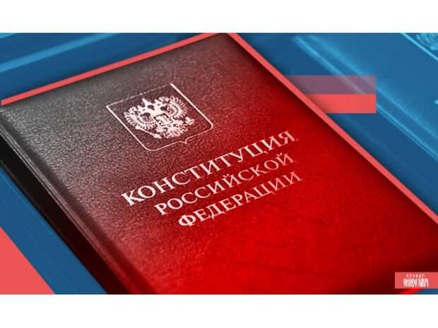 Совет Федерации: запах формализма и работы «для галочки» только усиливается