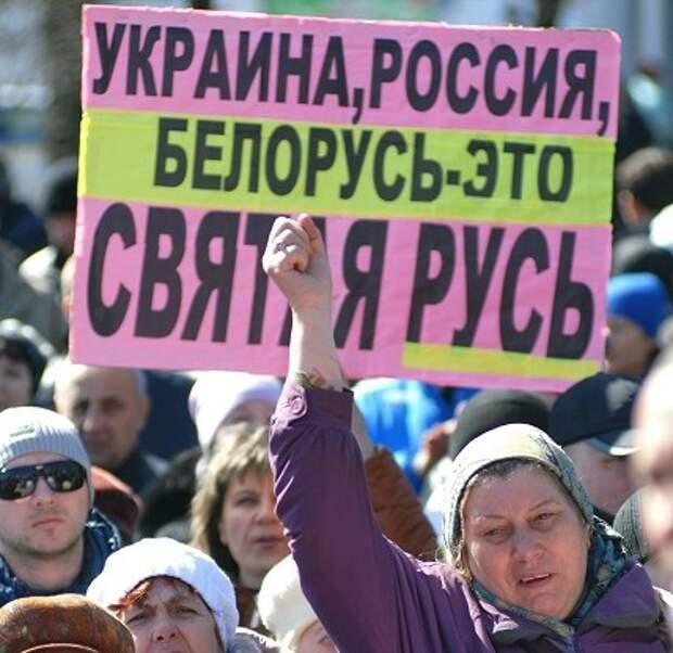 Pro-Russian meeting in Lugansk