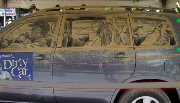 Искусство на грязных автомобилях