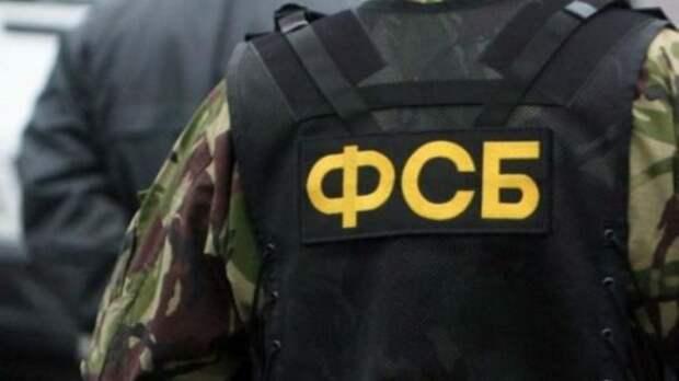 ФСБ назвала имена причастных к диверсии на газопроводе в Крыму