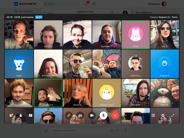 ВКонтакте увеличит предельную численность участников групповых видеозвонков до 2048 пользователей