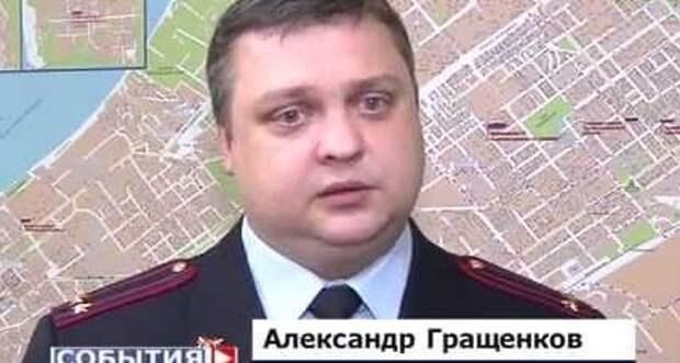 ВНовосибирске осудили полицейского, бравшего взятки хинкали исалатом