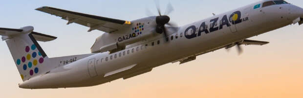 Полеты из Шымкента в Атырау начинает QAZAQ AIR
