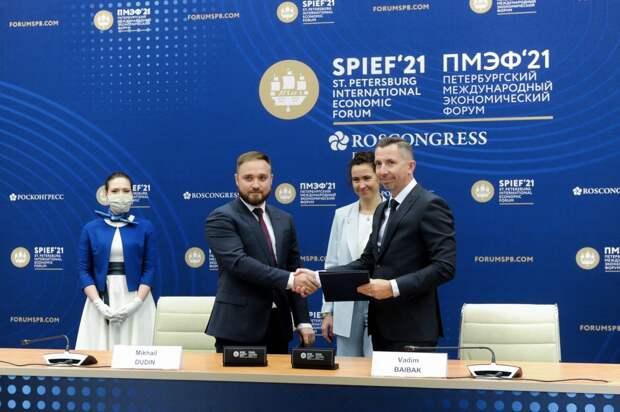 Восточный Порт заключил соглашение о поставках оборудования для пылеподавления