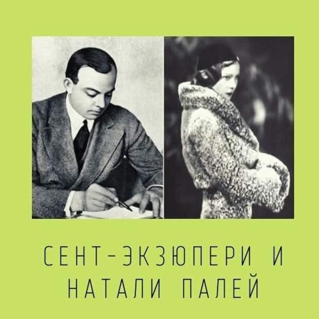 КРАСАВИЦА ПАЛЕЙ И ПРОДЮСЕР-ГОМОСЕКСУАЛИСТ.
