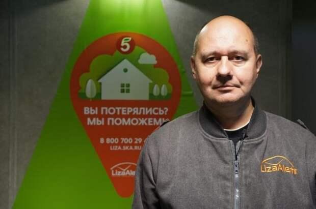 Леонов: «Островки безопасности» для потерявшихся нужны в метро, на вокзалах