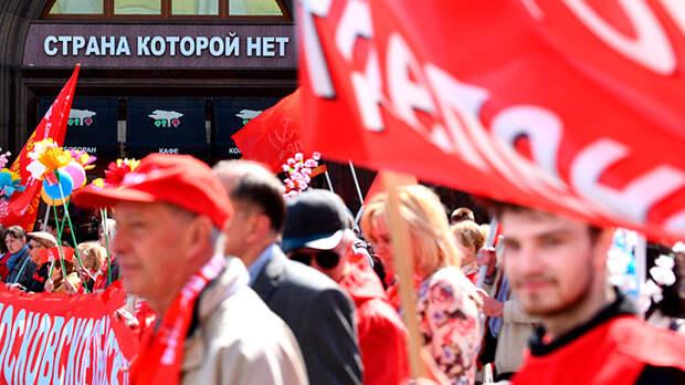 Красные за иноагентов. Навальный из тюрьмы поможет коммунистам