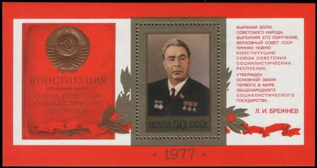 Возможности по пресечению сепаратизма республик заложенные в Конституции СССР 1977 года.