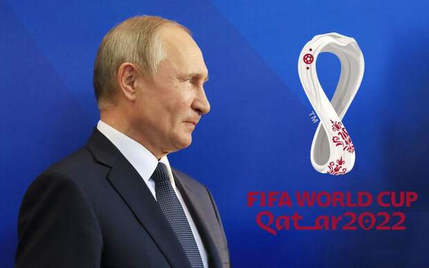 Путин: «Россия готова оказать Катару помощь в подготовке к ЧМ-2022»