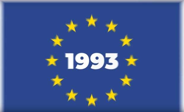 Евросоюз: эпоха потрясений