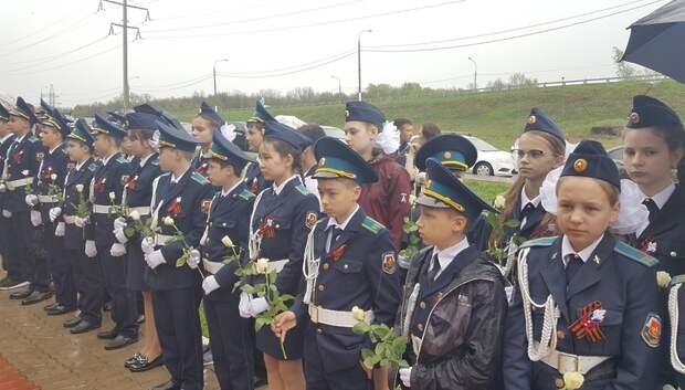 В Подольске возложили цветы к памятнику Талалихину в преддверии Дня Победы